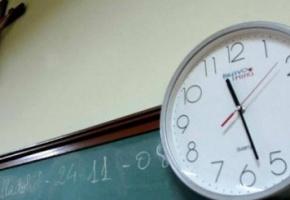 Andalucía Laica rechaza la duplicación de las horas de religión en Primaria propuesta por la Junta